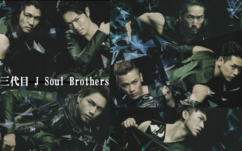 画像 : 『三代目 J Soul Brothers LIVE ... : スケジュール 2015 : すべての講義